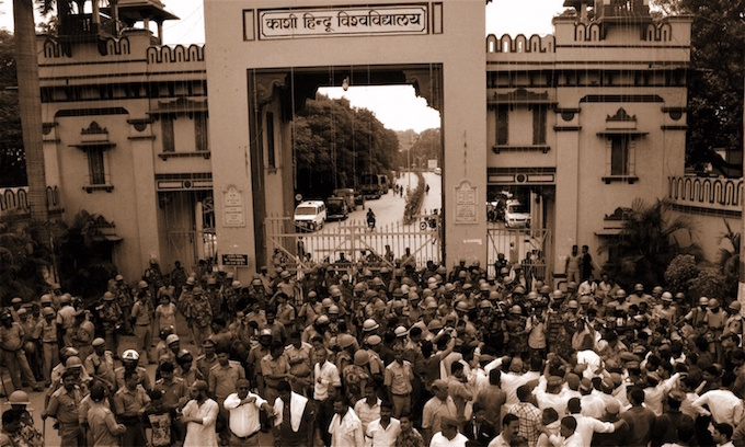 How Long Must BHU Wait Before It Finds Progressive Leadership and Liberal Thought?